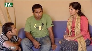 Bangla Natok Houseful l Episode 28 I Mithila, Mosharof Karim, Hasan Masud  l Drama & Telefilm