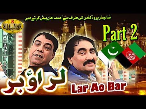 Pashto New Comedy Drama - Lar Ao Bar - Part 2 , Ismaeel Shahid and syed rahman sheeno