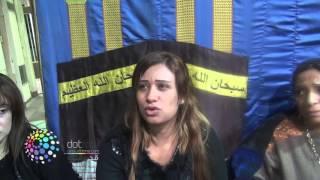 دوت مصر   سارة طارق : سعيد طرابيك فرح لما عرف اني حامل وكان نفسة يجيب بنت