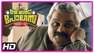 Ithu Thaanda Police Movie | Scenes | Sunil buys the house | Abhirami arrests Sunil | Asif Ali