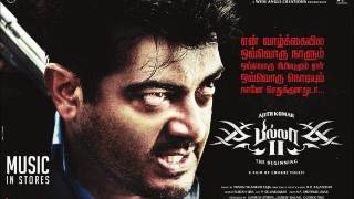 Gangster ~ New Tamil Song ~ Billa 2