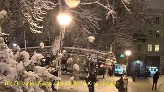 Золотые Ворота, Киев: Зима, Белый Снег, Завирюха...