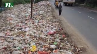 Is it a road or Dustbin? | News & Current Affairs