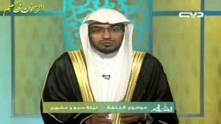 كيف توفق لقيام ليلة القدر ــ الشيخ صالح المغامسي