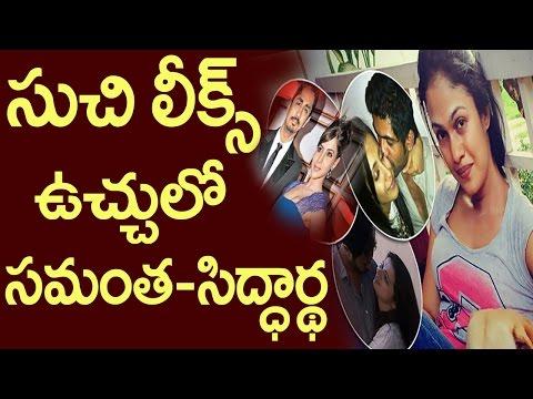 Suchi Leaks Next Target Samantha And Siddhartha || సుచి లీక్స్ ఉచ్చులో సమంత - సిద్ధార్థ || Metro TV