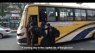Dhaka Chaka Audio Visual