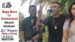 Bigg Boss 11 Entertainer - Akash Dadlani sing a song very funny