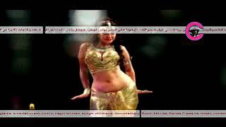 Egyptian Belly Dance by Egyptian Shakira 3 ⁄ الراقصىة شاكيرا المصرية رقص، شرقي