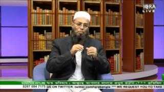 Alor Dishari, (Ma Babar Odhikar), By Shikulhadith Mufti Abdur Rahman 24012016 Part 1