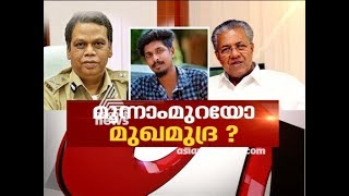 Why it is getting delayed to arrest the Policemen behind Sreejith