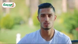 Ali Alipour Interview | گفتگو با علی علیپور بازیکن پرسپولیس