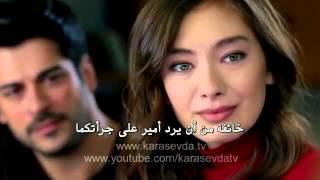 مسلسل حب أعمى  - إعلان الحلقة 24 مترجمة للعربية