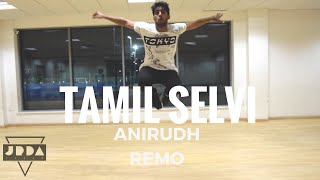 Remo - Tamilselvi | Dance Cover | Anirudh Ravichander | Sivakarthikeyan | keerthi @JeyaRaveendran