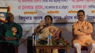 Sushma tai Andhare Speech on Constitution of India