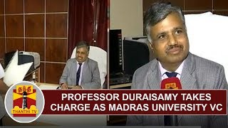 Professor P Duraisamy takes charge as Madras University Vice Chancellor | Thanthi TV
