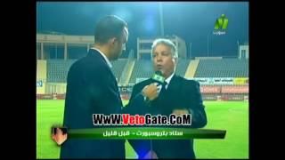 أبلة فاهيتا تسخر من انسحاب الزمالك أمام مصر المقاصة !