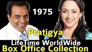 PRATIGYA 1975 Bollywood Movie LifeTime WorldWide Box Office Collection Rating