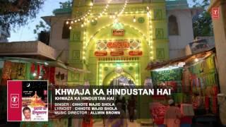 CHHOTE MAJID SHOLA : KHWAJA KA HINDUSTAN HAI Full (Audio ) Song || T-Series Islamic Music