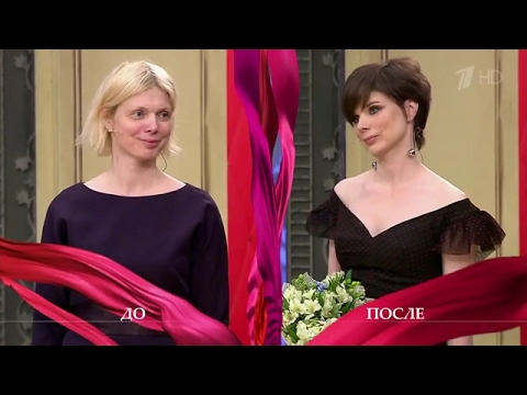 эфир передачи модный приговор за 16 февраля 2016 сложенном спрессованном