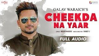 Cheekda Na Yaar (Audio) - Galav Waraich   Randy J   New Punjabi Song 2017   Saga Music