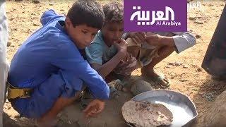 في اليمن.. 80 من الأطفال محرومين الغذاء