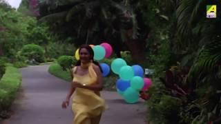 Ki Name Dakbo Tomake | Borkane | Bengali Movie Song | Prosenjit ...
