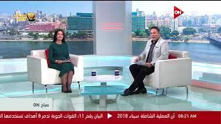 صباح ON - السفير البريطاني: محمد صلاح مولعها مع ليفربول