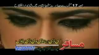 Shahsawar & Sobia Khan Pashto New Video Sad Mashup Bollywood Songs 2017