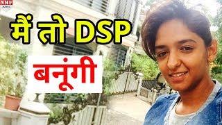 Harmanpreet Kaur ने कर लिया तय, बनेंगी Punjab Police में DSP