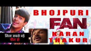 Bhojpuri FAN Anthem Song  | Manoj Tiwari | Tribute to SRK | Indore