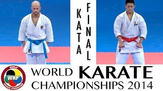 Ryo KIYUNA vs Ilja SMORGUNER. Male Individual Kata FINAL. 2014 World Karate Championships