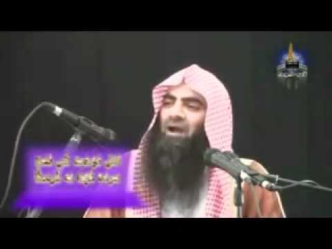 Ahle Haq Ki Fatah Murda Kuch Na kar Saka Part 1