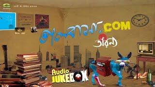 Bhalobasha.com   Aronno   Full Album   Audio Jukebox