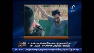 حصرى بالصور .. الغيطى يفضح تدريب #داعش لــ الاطفال على القتل بطريقة بشعه