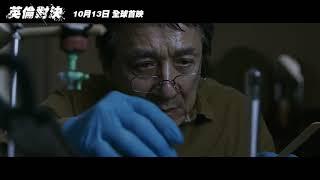 Tôi Chỉ Là Người Bình Thường Thôi (Pu Tong Ren  - Cheng Long)