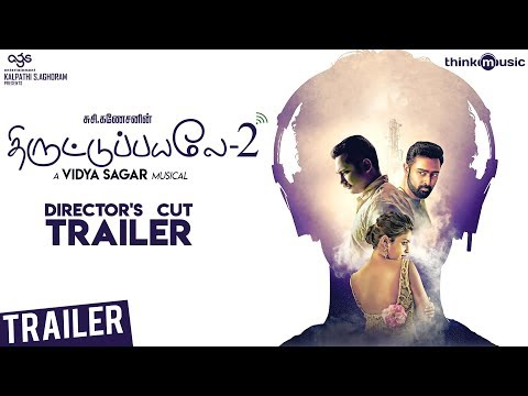 Xxx Mp4 Thiruttuppayale 2 Trailer Director S Cut Susi Ganeshan Bobby Simha Prasanna Amala Paul 3gp Sex