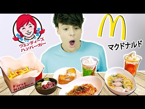 Xxx Mp4 I Only Ate JAPANESE FAST FOODS Items For 24 Hours 3gp Sex