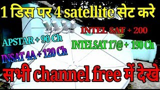 Intelsat 20 + Intetsat 17 + Apstar 7 and Insat 4a Dish setup Single Dish Antenna