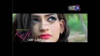 Sapnan Jo kaflo by nadir lashari full song  2016