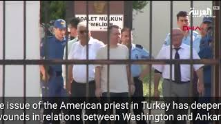 Tension rises between Washington and Ankara on clerics! ¦ middle east news