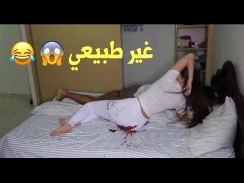 Xxx Mp4 مقلب انفجار الدورة الدموية على السرير 3gp Sex