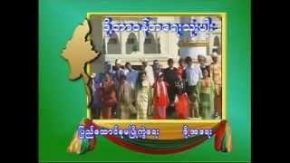 U Jat Saing - hsaing waing TV show - pt. 1