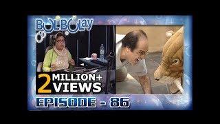 Bulbulay Ep 86 - ARY Digital Drama