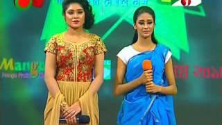 Mangolee Channel I  Shera Nachiye Season 3 Shova Full Video HD   YouTube 3