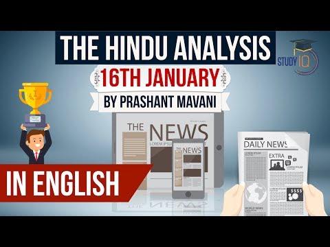 Xxx Mp4 English 16 January 2018 The Hindu Editorial News Paper Analysis UPSC SSC IBPS Current Affairs 3gp Sex