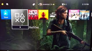 [PS4] Free Theme - The Last of Us Part II Ellie