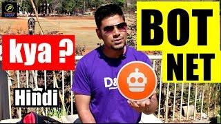 Botnet Kya Hota Hai ?  What is Botnet ? ( Explained in Hindi )
