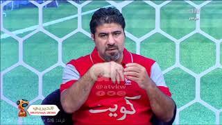 الديربي المونديالي | تأثير غوارديولا على المنتخب الانجليزي.. انتقال فيصل زايد لنادي #الكويت