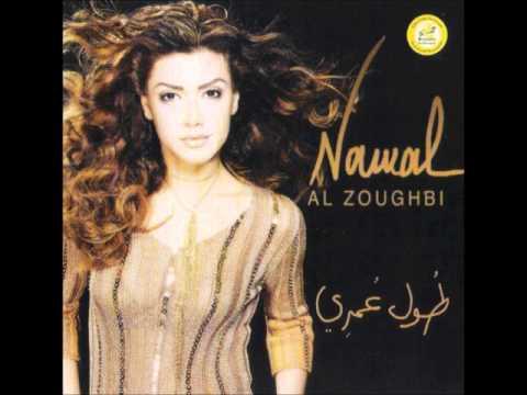 نوال الزغبي - نجوم السما / Nawal Al Zoghbi - Nougoum El Sama