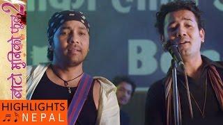 Hami Ta Dhungako Manche - Full Song | New Nepali Movie BATO MUNIKO PHOOL 2 | Yash Kumar, Babu Bogati